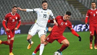 19ноября. Белград. Сербия— Россия— 5:0. Антон Миранчук.