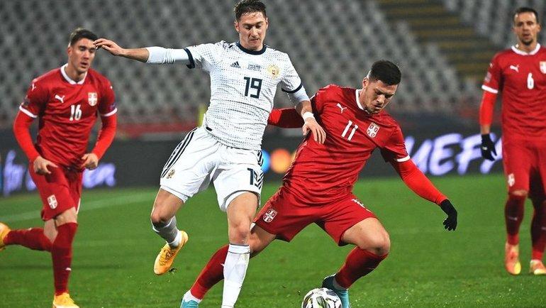 19ноября. Белград. Сербия— Россия— 5:0. Антон Миранчук. Фото AFP