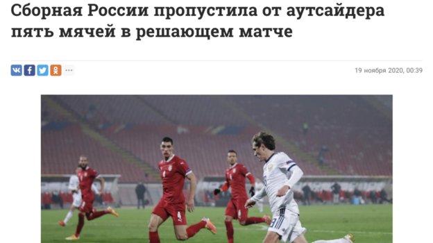 """""""РЕН ТВ""""."""