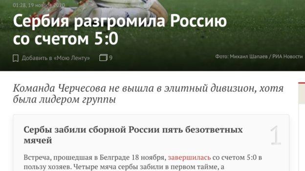 «Лента.ру».
