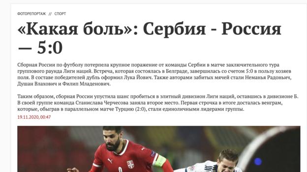 «Газета.ру».