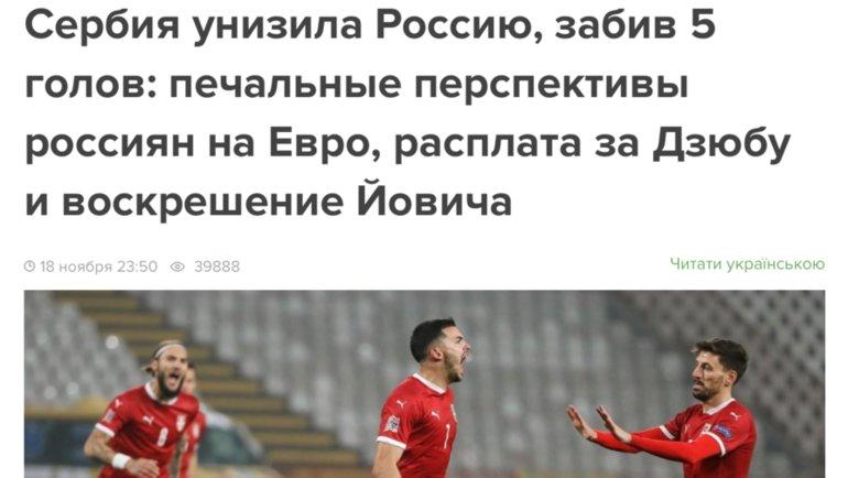 Football24.ua. 1
