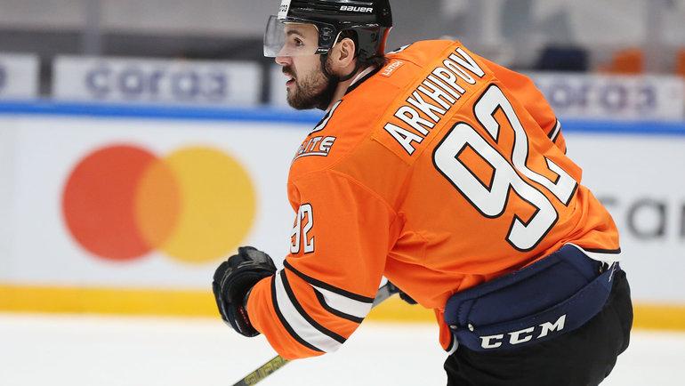 Дмитрий Архипов. Фото ХК «Амур».