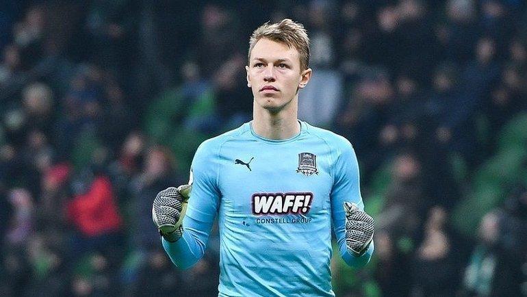 Матвей Сафонов. Фото ФК «Краснодар».