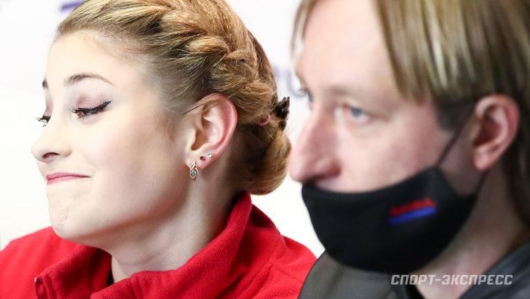 Алена Косторная и Евгений Плющенко. Фото Дарья Исаева, «СЭ» / Canon EOS-1D X Mark II