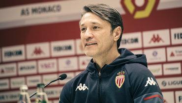 Ковач рассказал, что говорил игрокам «Монако» вперерыве матча с «ПСЖ»
