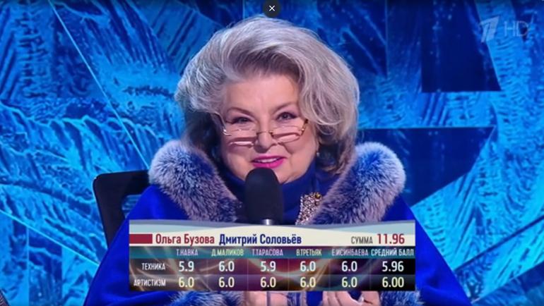 Татьяна Тарасова. Фото скриншот Первого канала