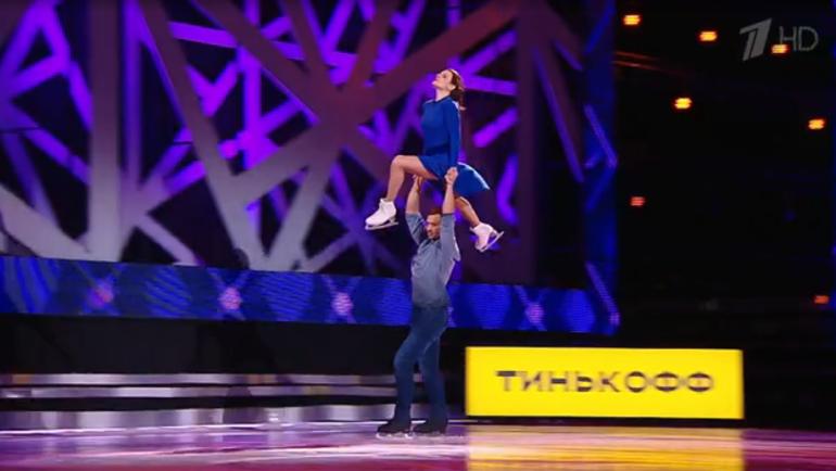Дмитрий Сычев и Мария Петрова. Фото скриншот Первого канала