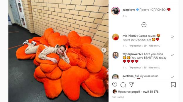 """Нападающий """"Урала"""" Павел Погребняк оставил лайк под постом Загитовой. Фото Instagram"""