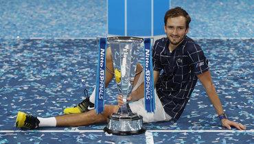 Радостные кадры изЛондона: Даниил Медведев победил наИтоговом турнире АТП