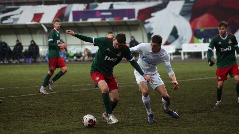 «Зенит» победил «Локомотив» вчемпионате ЮФЛ. Фото yflrussia.ru