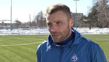 Защитник брянского «Динамо» Луканченков обугрозах: «Мне говорили: «Куда тылезешь? Тебе еще жить здесь, утебя семья»