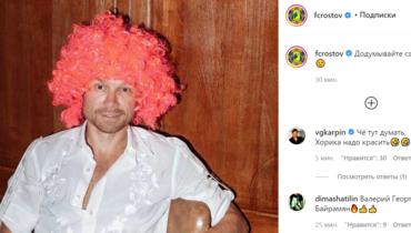 Байрамян оклоунском парике Карпина: «Меня хотят заставить покраситься! Неполучится!»