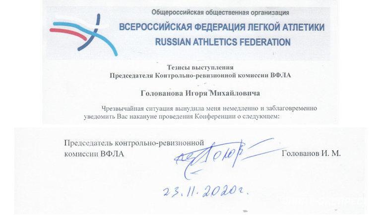 """Отчет Игоря Голованова. Фото """"СЭ"""""""