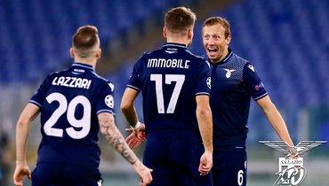 «Лацио»— «Зенит»: все голы матча