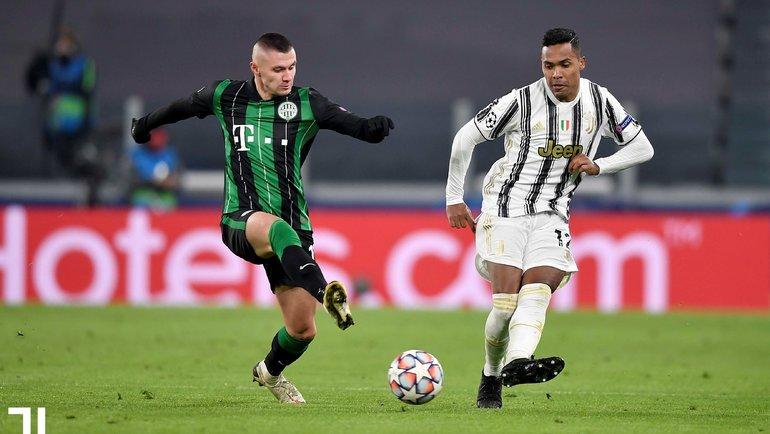 Yuventus Ferencvarosh 2 1 Rezultat Matcha Ligi Chempionov 24 Noyabrya 2020 Sport Ekspress