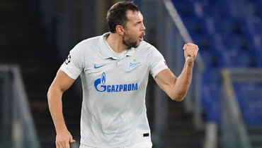 24ноября. Рим. «Лацио»— «Зенит»— 3:1. Артем Дзюба после забитого гола.