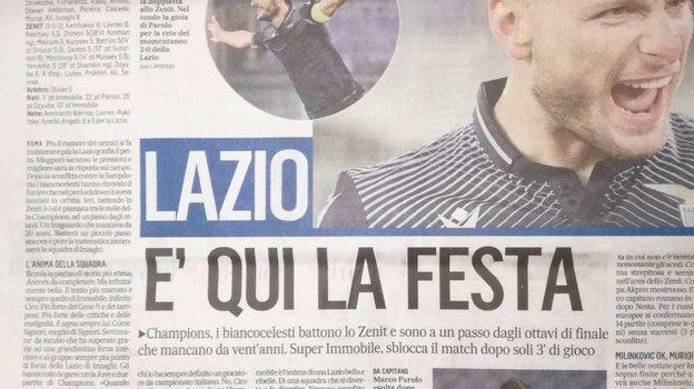 Итальянцы признали лучшим Кержакова. Дзюба «погасил судимость»