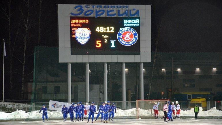 «Динамо-Москва»— «Енисей».