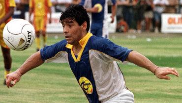 Топ-10 самых красивых голов Марадоны. Памяти легенды мирового футбола