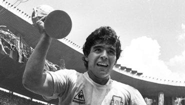 Вот таким счастливым был Диего Марадона, когда сосборной Аргентины выиграл чемпионат мира в1986 году.