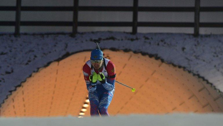 Сборная России: карантин из-за ковид? Фото AFP