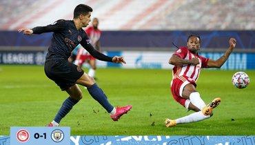 «Манчестер Сити» обыграл «Олимпиакос» ивышел вплей-офф Лиги чемпионов