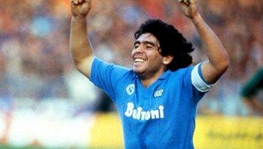 Марадона досих один излучших бомбардиров сборной и «Наполи»