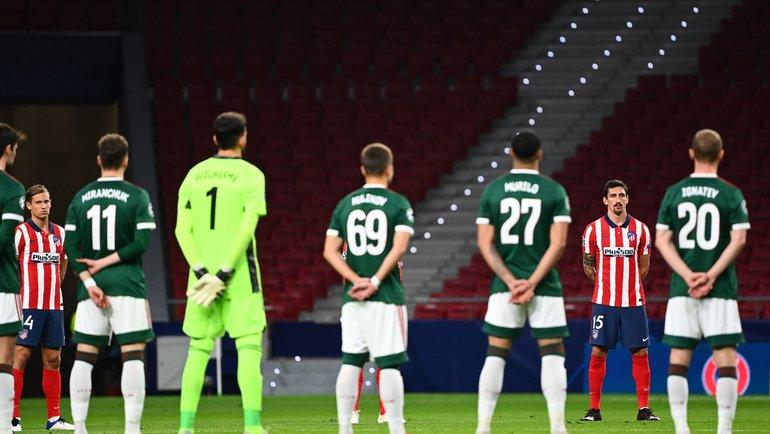 25ноября. Мадрид. «Атлетико»— «Локомотив»— 0:0. Фото Reuters