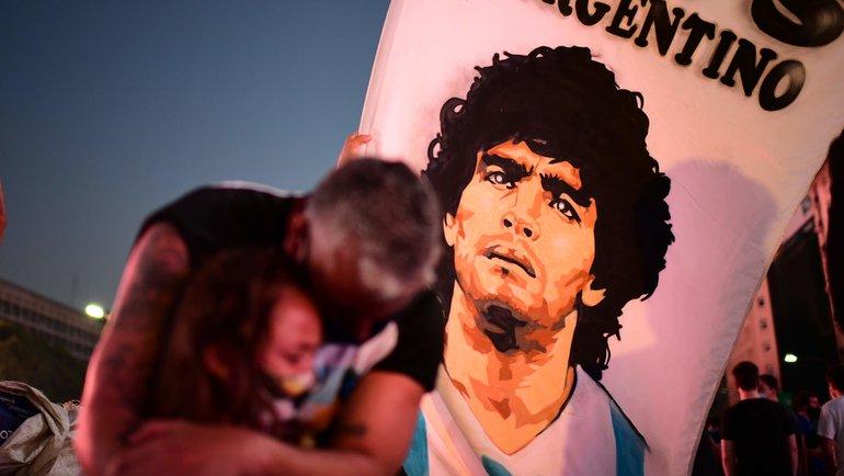 Как проходит прощание сДиего Марадоной. Фото AFP
