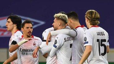 «Милан» сыграл вничью с «Лиллем», «Спарта» обыграла «Селтик»