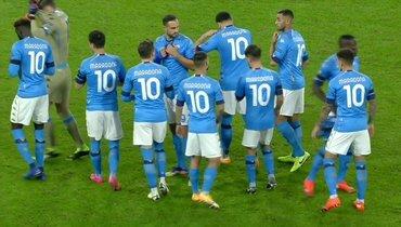 Игроки «Наполи» вышли наматч с «Риекой» вфутболках сфамилией Марадоны