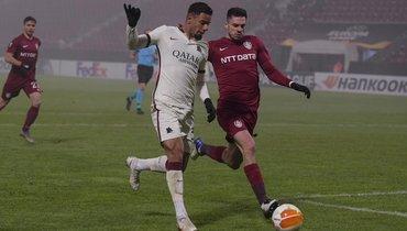 «Рома» обыграла ЧФР ивышла вплей-офф Лиги Европы