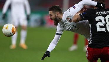 Рейтинг УЕФА: Россия упала на19-е место