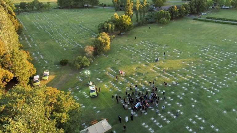 Кладбище, накотором похоронили Диего Марадону. Фото AFP