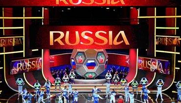 Почему Россия втретьей корзине отбора ЧМ-2022. Смотрите, как это получилось