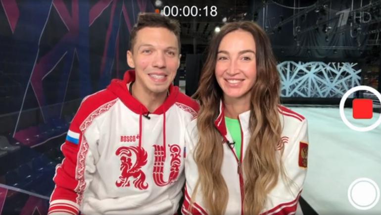 Дмитрий Соловьев и Ольга Бузова. Фото скриншот Первого канала