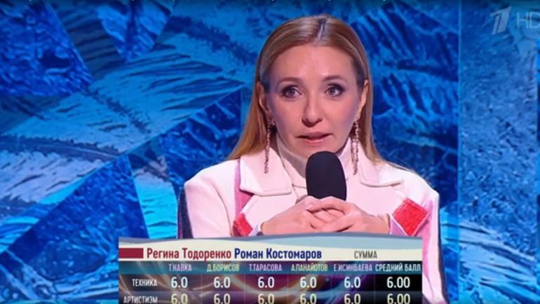 Татьяна Навка. Фото скриншот Первого канала