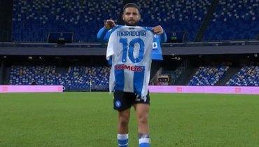 «Наполи»— «Рома»: Инсинье посвятил гол Марадоне ипоклонился его портрету