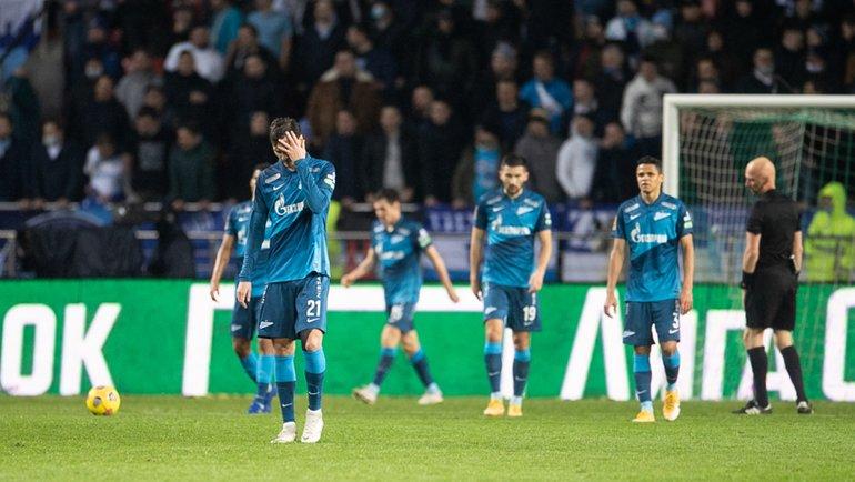 Почему в «Зените» молча смотрят напроблемы команды. Фото ФК «Зенит»