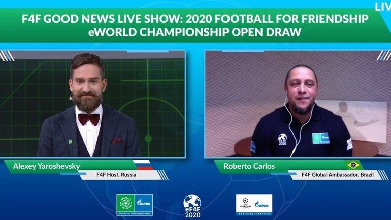 Онлайн-жеребьевка «Футбола для дружбы» сучастием Роберто Карлоса (справа).