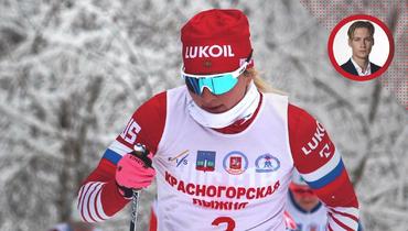 Как шведский журналист Людвиг Хольмберг объяснил свои допинговые обвинения вадрес российской лыжницы Татьяны Сориной