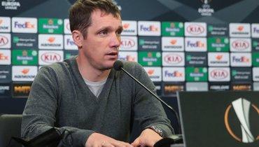 Гончаренко— отравмированных иеврокубках: «Нужно всем задуматься, почему никак неможем победить вЕвропе. Проигрываем тем, кто врейтинге УЕФА ниже нас»