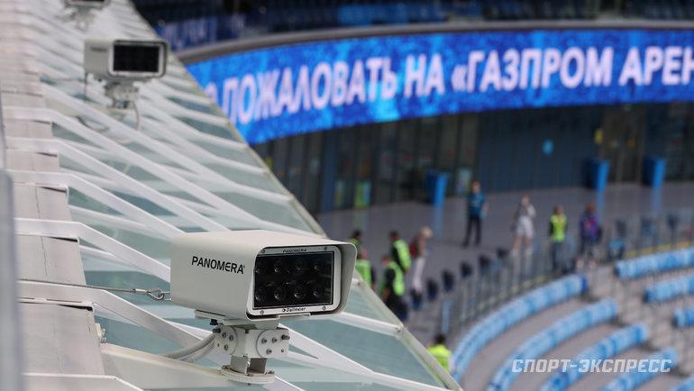 Камера наблюдения настадионе «Газпром Арена». Фото Александр Федоров, «СЭ» / Canon EOS-1D X Mark II