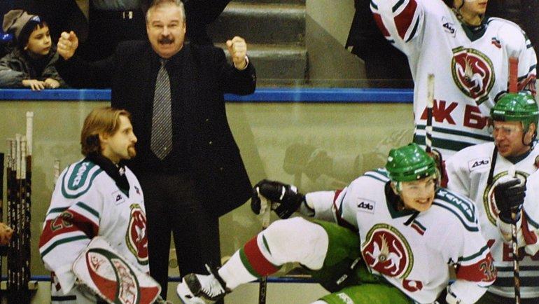 2002 год. Владимир Плющев иего «АкБарс». Фото Александр Сафонов