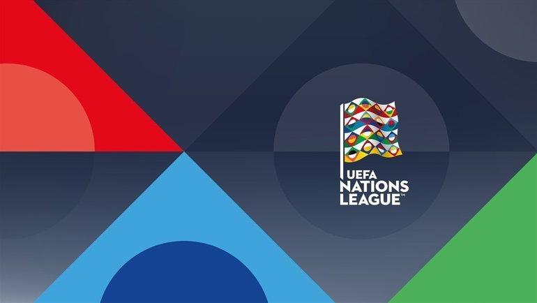 Лига наций. Фото УЕФА.