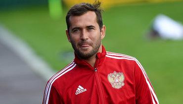 Александр Кержаков.