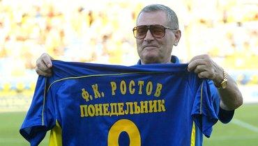 Неаполь переименовал стадион вчесть Марадоны. А «Ростов Арена» должна носить имя Понедельника!