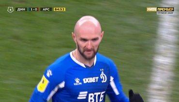 «Динамо»— «Арсенал»: Рауш неснял цепочку, арбитр незаметил