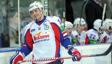 Сергей Федоров вернулся вРоссию играть замагнитогорский «Металлург».